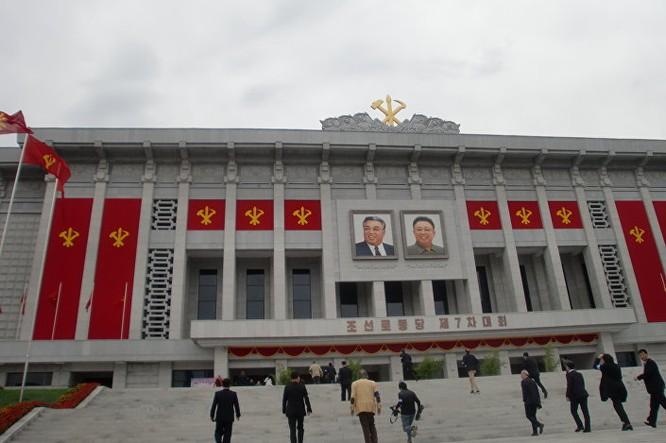 Triều Tiên: Không khí sôi động ngày bầu Chủ tịch Đảng Lao động ảnh 1