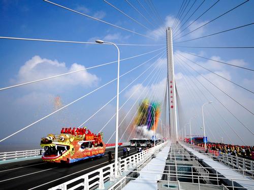 20 thành phố công nghệ cao hàng đầu thế giới ảnh 1