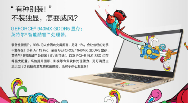 "Lenovo ""choảng"" Xiaomi bằng Air 13 Pro ảnh 1"