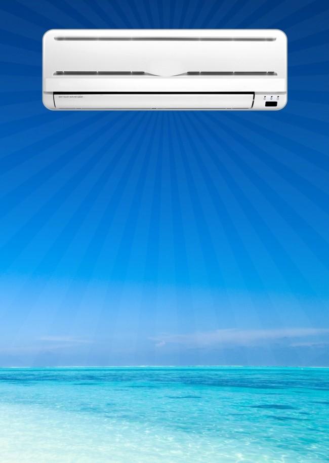 10 điều nằm lòng về máy điều hòa nhiệt độ ảnh 1