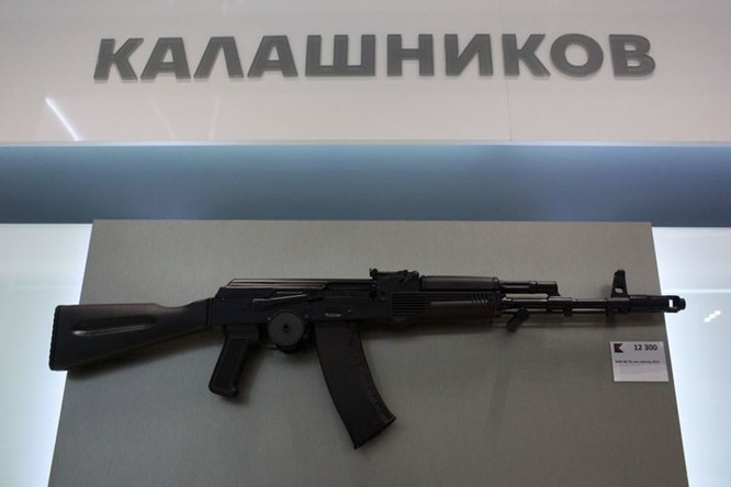 Súng trường tấn công AK-47 huyền thoại thường được gọi theo tên của