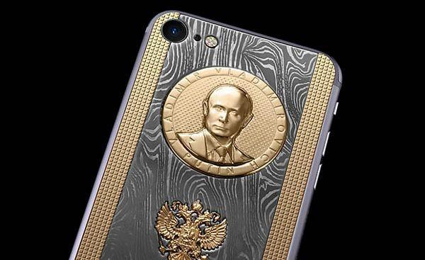 """Tổng thống Putin có iPhone 7 siêu """"độc"""" ảnh 2"""