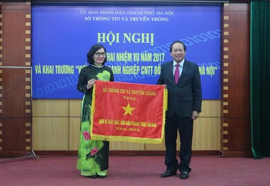 Năm 2017: Hà Nội sẽ xây dựng cơ sở dữ liệu về dân cư, đất đai, y tế, doanh nghiệp... ảnh 1