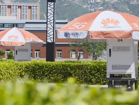Huawei sẽ thương mại hoá 5G vào năm 2020 ảnh 1