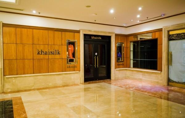 KhaiSilk,Hoàng Khải