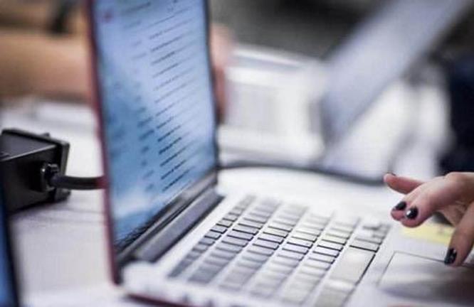 Doanh nghiệp cung cấp dịch vụ phải cảnh báo về khả năng mất an ninh mạng ảnh 1