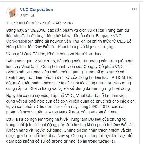 """VNG cam kết sẽ xem xét thiệt hại sau vụ """"tê liệt"""" vì mất điện ảnh 1"""