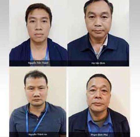 Khởi tố 4 lãnh đạo sai phạm trong dự án đường cao tốc Đà Nẵng - Quảng Ngãi ảnh 1