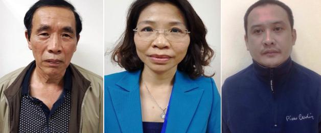 Bắt nguyên Phó Giám đốc Sở Kế hoạch và Đầu tư Hà Nội vì liên quan vụ Nhật Cường ảnh 1