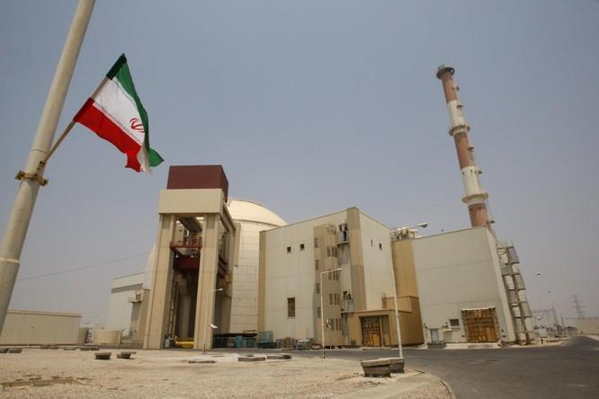 Một cơ sở hạt nhân của Iran (Ảnh: AP)