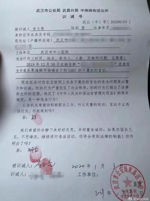 Bản cam kết mà cảnh sát Vũ Hán bắt bác sĩ Lý Văn Lượng ký trước khi được trả tự do (Ảnh: SCMP)