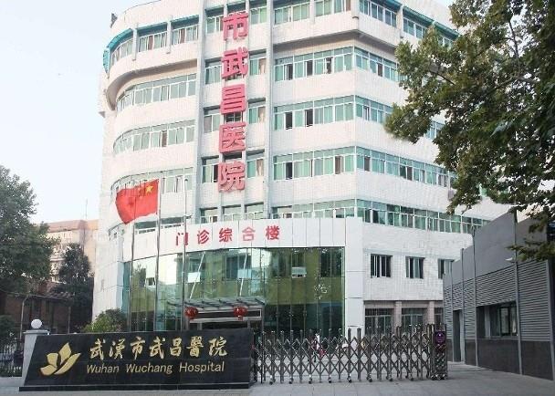 Bệnh viện Vũ Xương nơi y tá Liễu Phàm làm việc (Ảnh: Đông Phương)
