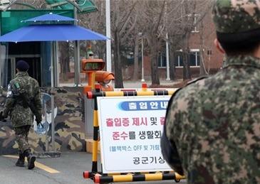 COVID-19 tấn công quân đội Hàn Quốc (Ảnh: Guancha)