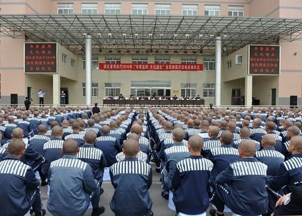 Có 271 tù nhân ở Hồ Bắc bị nhiễm COVID-19 (Ảnh: Đông Phương)