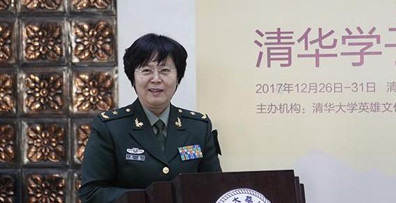 Thiếu tướng Trần Vi (Ảnh: Sohu)