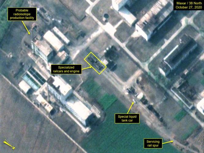Hình ảnh lạ từ cơ sở hạt nhân Triều Tiên khiến giới phân tích bối rối ảnh 2