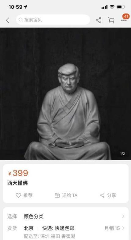 """Tượng Phật Trump """"gây sốt"""" các kênh bán hàng Trung Quốc ảnh 1"""