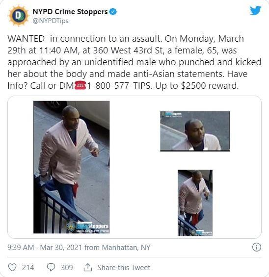Sốc: Người phụ nữ gốc Á bị đánh đập dã man trên đường phố New York ảnh 1