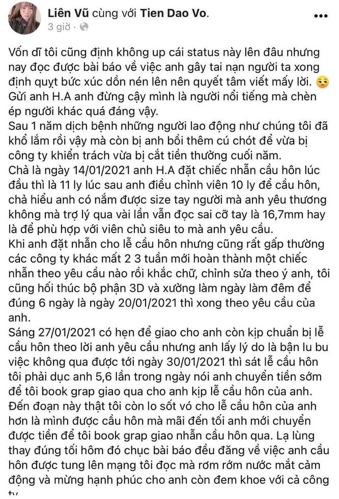 """Huỳnh Anh dính loạt scandal, dân mạng """"đào"""" lại quá khứ ảnh 5"""