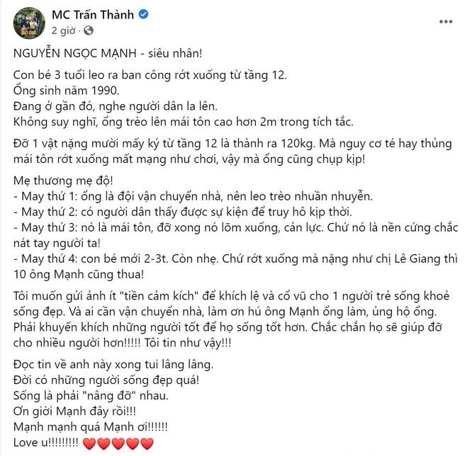 """Sao Việt cảm phục sự dũng cảm của Nguyễn Ngọc Mạnh, đề nghị hỗ trợ """"tiền cảm kích"""" ảnh 1"""