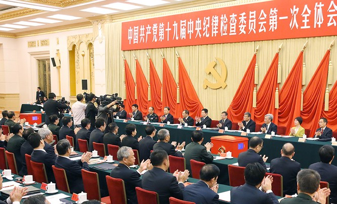 """Ủy ban Kiểm tra kỷ luật Trung ương Đảng – """"Khắc tinh"""" của quan tham Trung Quốc ảnh 1"""