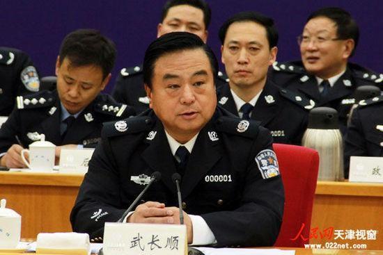 """UBKTKLTƯ Đảng – """"Khắc tinh"""" của quan tham Trung Quốc (kỳ 2) ảnh 2"""