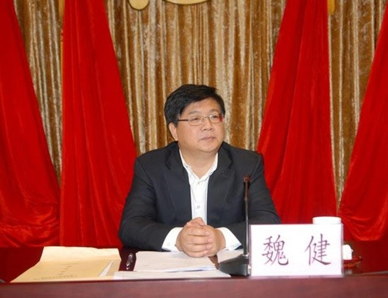 """Ủy ban Kiểm tra kỷ luật Trung ương Đảng – """"Khắc tinh"""" của quan tham Trung Quốc (Kỳ 3) ảnh 2"""