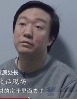 """Ủy ban Kiểm tra kỷ luật Trung ương Đảng – """"Khắc tinh"""" của quan tham Trung Quốc (Kỳ 3) ảnh 3"""