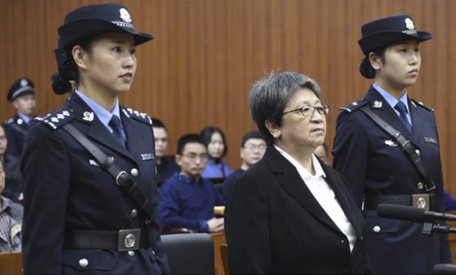 """Ủy ban Kiểm tra kỷ luật Trung ương Đảng – """"Khắc tinh"""" của quan tham Trung Quốc (Kỳ cuối) ảnh 3"""