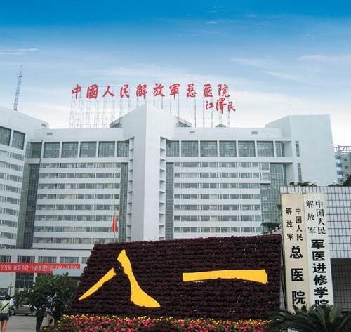 """Bài 3: """"Văn kiện bom tấn"""": cuối năm 2018 đình chỉ toàn bộ hoạt động dịch vụ thu tiền trong quân đội Trung Quốc ảnh 2"""