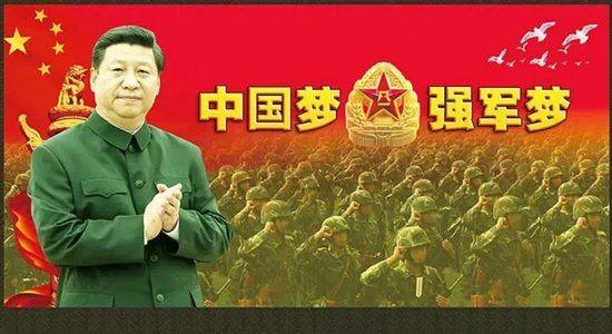 """Bài 3: """"Văn kiện bom tấn"""": cuối năm 2018 đình chỉ toàn bộ hoạt động dịch vụ thu tiền trong quân đội Trung Quốc ảnh 3"""