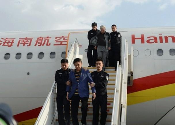 Trung Quốc: Gian nan cuộc chiến truy bắt quan tham bỏ trốn (P1)