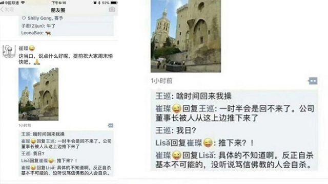 """Cái chết bí ẩn của người đứng đầu một trong """"Trung Quốc Tứ đại thiên vương"""" gây chấn động dư luận ảnh 6"""