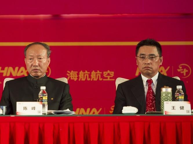 """Cái chết bí ẩn của người đứng đầu một trong """"Trung Quốc Tứ đại thiên vương"""" gây chấn động dư luận ảnh 1"""