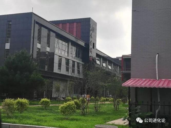 Trung Quốc: Bê bối Vaccine giả và kém chất lượng gây chấn động ảnh 3