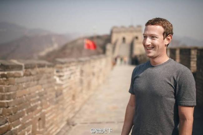Sau bao nỗ lực Facebook vẫn chưa thể vào Trung Quốc ảnh 4