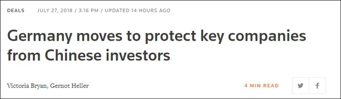 Đức bắt đầu ra tay ngăn chặn Trung Quốc thu mua các công ty quan trọng ảnh 1