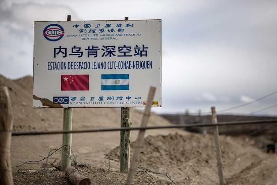 """Mỹ đối phó việc Trung Quốc xây dựng trạm thông tin tình báo ở """"sân sau"""" nước Mỹ ảnh 1"""