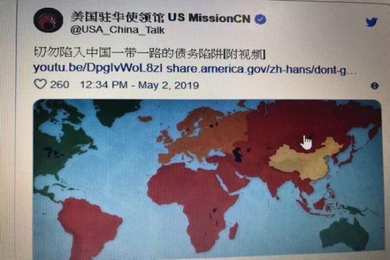 Mỹ cảnh báo: 'Đừng rơi vào bẫy nợ' của Trung Quốc ảnh 2