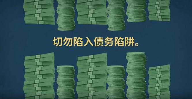 Mỹ cảnh báo: 'Đừng rơi vào bẫy nợ' của Trung Quốc ảnh 3
