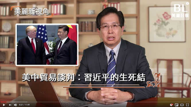 """""""Sự lựa chọn """"sinh tử"""" của ông Tập Cận Bình khi đàm phán với Tổng thống Trump"""" ảnh 3"""