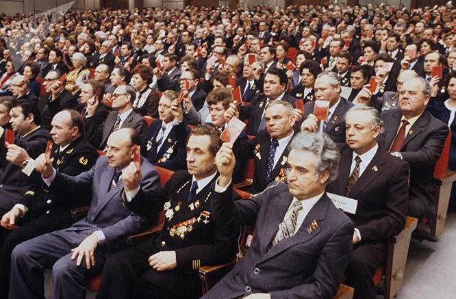 Đại hội cuối cùng của ĐCS Liên Xô diễn ra như thế nào và ai đã phá nó? ảnh 1