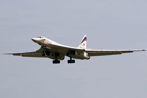 TU-160: máy bay chiến đấu lớn nhất, mạnh nhất, ném bom có tốc độ nhanh nhất ảnh 1