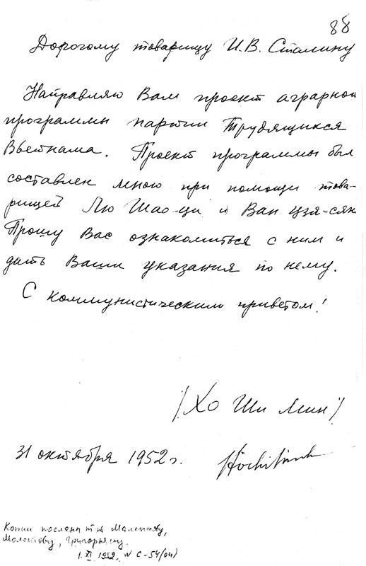 Quốc khánh 2-9: Tấm ảnh và chữ ký trong hai thời điểm nhạy cảm của Chủ tịch Hồ Chí Minh ảnh 5