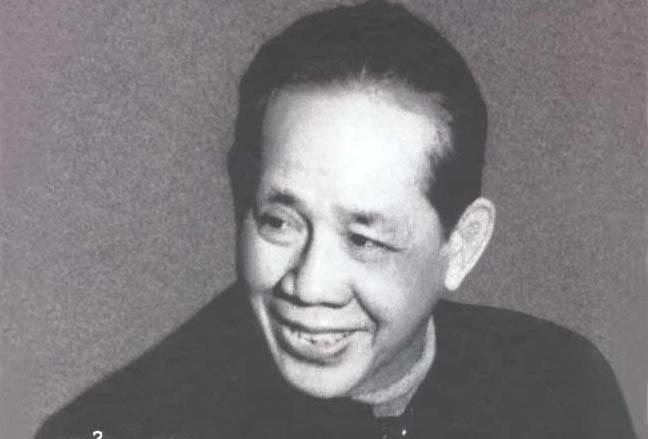 Tổng Bí thư Đảng Cộng sản Việt Nam qua các thời kỳ ảnh 2