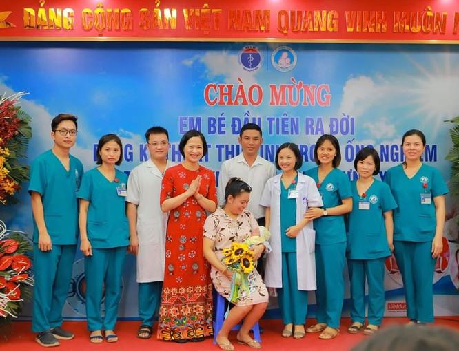 Em bé đầu tiên ở Hưng Yên ra đời bằng kỹ thuật thụ tinh trong ống nghiệm ảnh 2