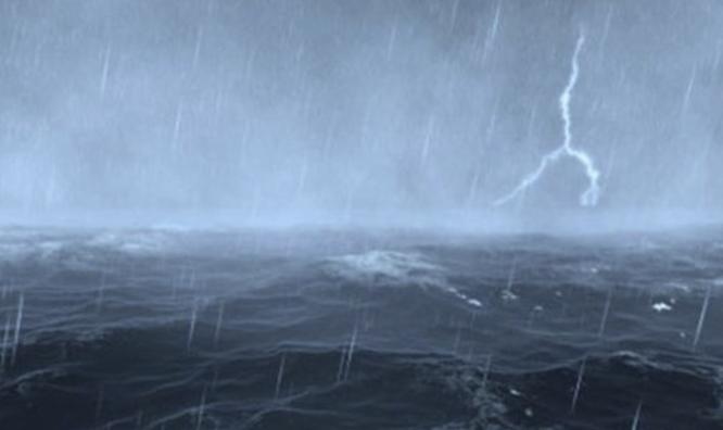Bộ Y tế cấp 50 cơ số thuốc để hỗ trợ Quảng Nam phòng, chống lụt bão ảnh 1