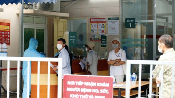 Bộ Y tế đang đánh giá báo cáo của Bệnh viện Bạch Mai về việc hàng trăm nhân viên y tế nghỉ việc ảnh 1