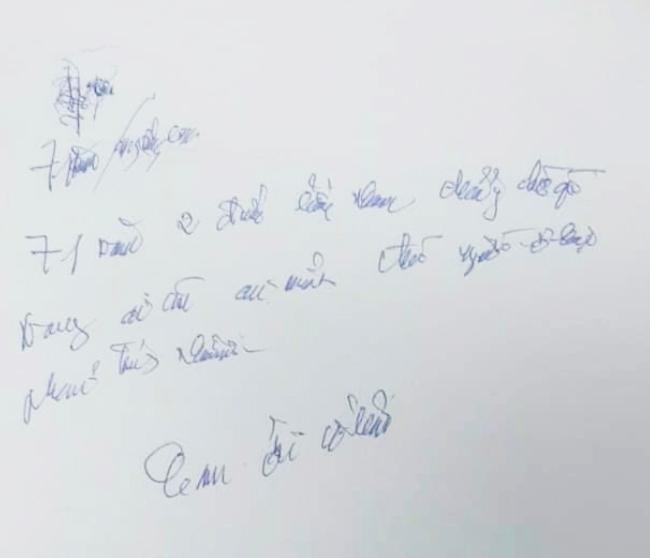 Bác sĩ nghẹn ngào vì bức tâm thư của cụ ông 72 tuổi gửi vợ mắc COVID-19 nặng phải thở máy ảnh 2