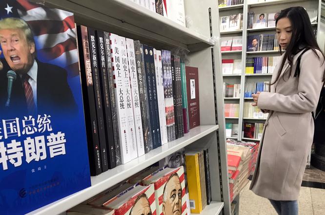 Người Trung Quốc nghĩ gì về ông Trump? ảnh 1